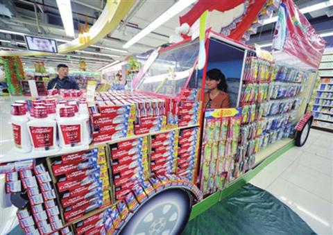 Nét sáng tạo trong việc trưng bày hàng hóa ở siêu thị TQ